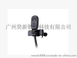 铁三角MT830a麦克风全方向指向性微型电容话筒