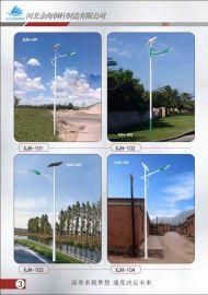 太阳能路灯庭院灯交通信号杆
