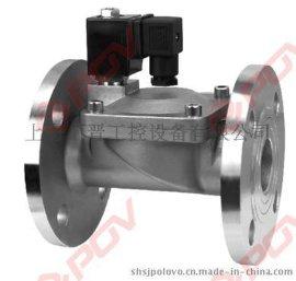 常开式先导式电磁阀-不锈钢或锻铜材质