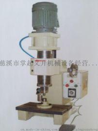 小型气压旋铆机