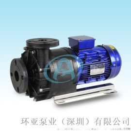 AMX-542 CFRETFE材质 磁力泵 耐酸碱泵 耐腐蚀泵 化工泵 泵浦厂家