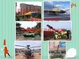 国防军事模型出租大型飞机模型坦克模型出租