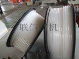 PE塑料軟管擠出機tpu高壓氣管生產設備
