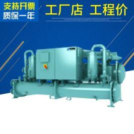 江森YVWA系列螺杆式水冷冷水机组 变频水冷螺杆冷水机组现货直销