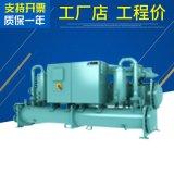 江森YVWA系列螺桿式水冷冷水機組 變頻水冷螺桿冷水機組現貨直銷