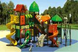 重慶菲爾凡大型室外遊樂場設備幼兒園兒童樂園組合滑梯小區玩具
