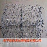 鍍鋅石籠網,現貨石籠網,直銷石籠網