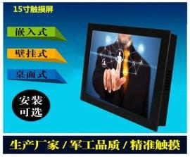 15寸安卓电阻屏工业平板电脑一体机价格   参数   配置
