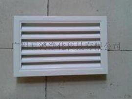 供应黄浦高效送风口厂家/卢湾送风口价格/徐汇高效送风口厂家