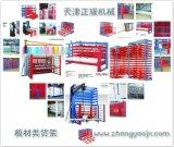 河南貨架廠生產河南抽屜式板材貨架