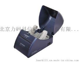 L-MARK/力码科热敏打印机LK-560A