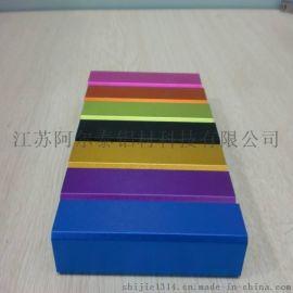 江苏阿尔泰超薄移动电源铝外壳 铝合金外壳生产厂家