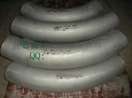石家庄不锈钢碳钢花式弯管鑫涌牌厂家直销欢迎新老顾客光顾