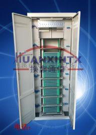 换鑫通信光纤配线架576芯光缆交接箱