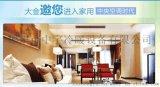 郴州代理銷售大金全效家用中央空調廚房中央空調衛生間中央空調