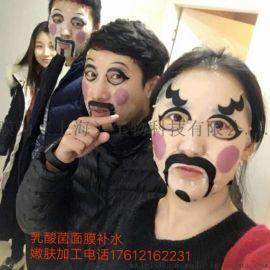 上海护肤品贴牌代加工厂家