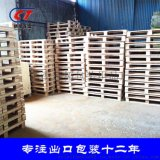多层板免熏蒸托盘胶合板材质慈溪厂家直销