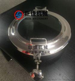 人孔-带视镜人孔、 不锈钢人孔 巨捷机械不锈钢人孔