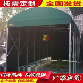 定做折叠大型排档雨棚广告活动帐蓬移动户外遮阳棚伞伸缩推拉雨篷