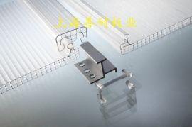 PC阳光板厂家 U型锁扣阳光板厂家