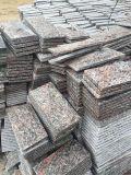 天然五蓮紅蘑菇石 五蓮耐腐蝕石材蘑菇石定製 河北五蓮紅廠家價格實惠