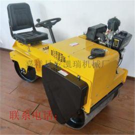 坐驾式小型振动压路机 驾驶型双轮震动压实机
