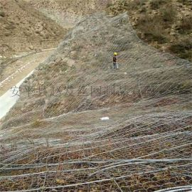 安平边坡防护网.山体边坡防护网.边坡防护网厂家