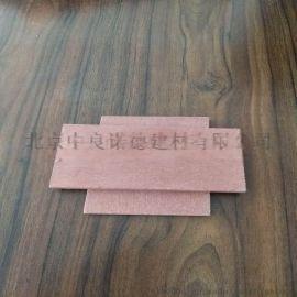 北京纤维增强硅酸盐板,硅酸盐防火板厂家
