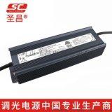 ETL可控矽調光電源 80W恆流PWM防雨電源