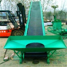 圆管装车输送机定制 散包两用装车输送机