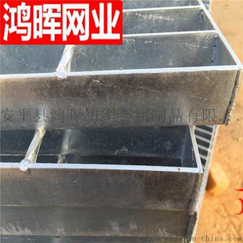 平台钢格板 车间过人钢格板 电厂钢格板
