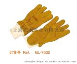 霍尼韦尔(巴固)GL-7500 牛皮隔热高温手套
