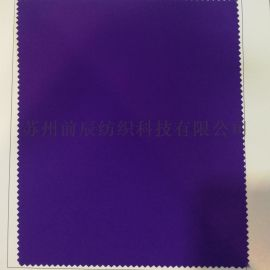 涤纶75D双纬春亚纺防水贴膜耐磨童装面料