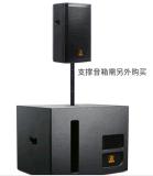 YW-1专业15英寸舞台酒吧婚庆户外演出有源低音炮