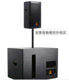 YW-1專業15英寸舞臺酒吧婚慶戶外演出有源低音炮