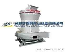 重庆雷蒙磨粉机 R型磨粉机 新型磨粉机