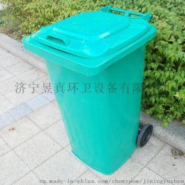 240L镀锌板垃圾桶
