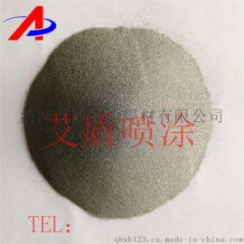 超细铁粉  碳化铁粉 纳米铁粉 金属铁粉 高纯铁粉