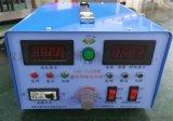 FMC-2420型AGM智能充电机,风帆蓄电池12/24V启停电瓶专用
