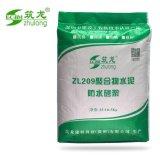 聚合物水泥防水砂漿
