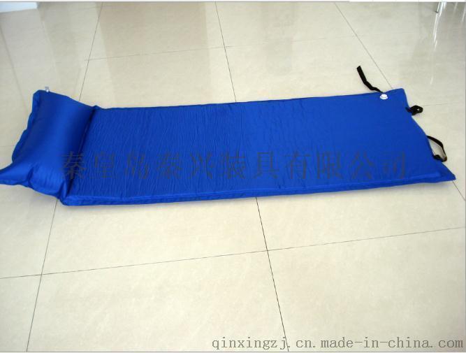 秦兴厂家生产野营户外充气垫 便携式充气垫 QZ8030