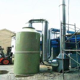 喷淋塔废气处理设备建辉给您讲解工业喷漆环保除尘