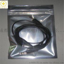 屏蔽袋平口静电袋 9*12塑料袋 LED模组包装袋