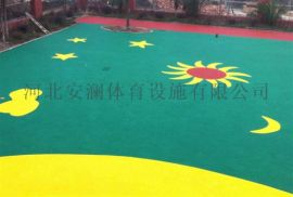 PVC地板幼儿园PVC地板 驻马店安澜001PVC地板 施工设计厂家