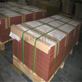 生产供应铜板 紫铜板 无氧铜板 装饰铜棒 铜板加工