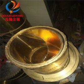 H68黄铜精密毛细管H68黄铜 浅枷供应