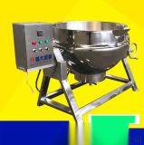 鸭心蒸煮夹层锅 山楂罐头蒸煮夹层锅