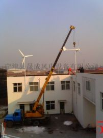 低速小型500瓦家用风力发电机