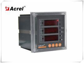 多功能电能表,ACR310E数码管显示多功能电能表