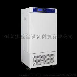 GZP升级型液晶屏智能光照培养箱(不锈钢内胆)